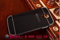 Фирменная металлическая задняя панель-крышка-накладка из тончайшего облегченного авиационного алюминия для Samsung Galaxy S4 GT-i9500/i9505 черная