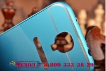 Фирменная металлическая задняя панель-крышка-накладка из тончайшего облегченного авиационного алюминия для Samsung Galaxy S4 GT-i9500/i9505 синяя