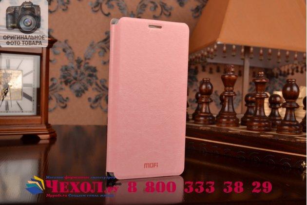 Фирменный чехол-книжка из качественной водоотталкивающей импортной кожи на жёсткой металлической основе для Samsung Galaxy Note 4 розовый