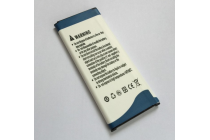 Усиленная батарея-аккумулятор большой ёмкости 6600mah  для телефона Samsung Galaxy Note 4 SM-G850F/SM-N910C + гарантия