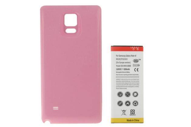 Усиленная батарея-аккумулятор большой повышенной ёмкости 6440mah для телефона Samsung Galaxy Note 4 SM-N910C/F + задняя крышка розовая + гарантия