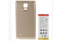 Усиленная батарея-аккумулятор большой ёмкости 6600mah для телефона Samsung Galaxy Note 4 SM-G850F/SM-N910C + задняя крышка золотая + гарантия