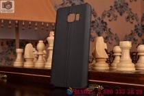 Элитная задняя панель-крышка премиум-класса из тончайшего и прочного пластика обтянутого  качественной импортной кожей для Samsung Galaxy Note 5 черная