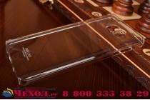Фирменная задняя панель-крышка-накладка из тончайшего и прочного пластика для Samsung Galaxy Note 5 прозрачная