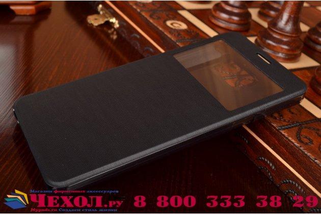Фирменный чехол-книжка для Samsung Galaxy Note 5  черный с окошком для входящих вызовов водоотталкивающий