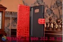 Фирменный чехол-книжка с подставкой для Samsung Galaxy Note 5 лаковая кожа крокодила алый огненный красный