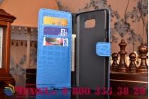 Фирменный чехол-книжка с подставкой для Samsung Galaxy Note 5 лаковая кожа крокодила цвет морской волны бирюзовый