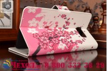 """Фирменный уникальный необычный чехол-книжка для Samsung Galaxy Note 5  """"тематика цветок Сакуры"""""""