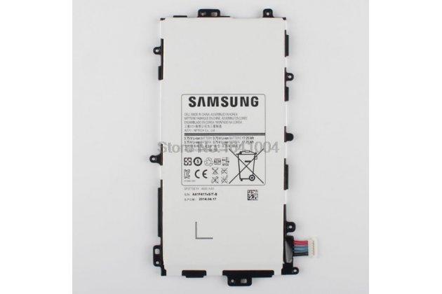 Фирменная аккумуляторная батарея  4600mah SP3770E1H на планшет Samsung Galaxy Note 8.0 GT-N5100/N5110/N5120 + инструменты для вскрытия + гарантия