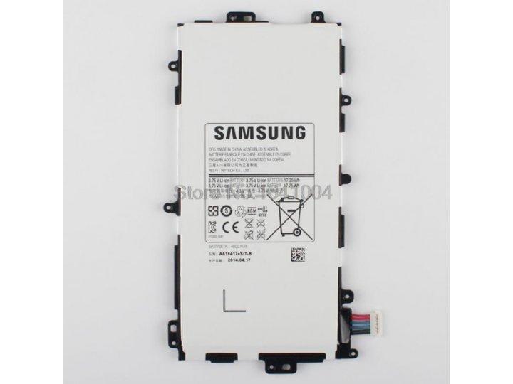 Фирменная аккумуляторная батарея  4600mah SP3770E1H на планшет Samsung Galaxy Note 8.0 GT-N5100/N5110/N5120 + ..
