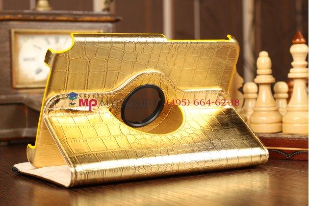 Эксклюзивный чехол для Samsung Galaxy Note 8.0 N5100/N5110 кожа крокодила золотой. Только в нашем магазине. Количество ограничено.