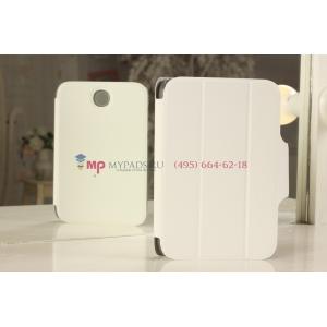 Ультратонкий легкий чехол-обложка для Samsung Galaxy Note 8.0 N5100/N5110 SLIM белый кожаный