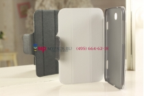 Ультра-тонкий легкий чехол-обложка для Samsung Galaxy Note 8.0 N5100/N5110 SLIM черный кожаный