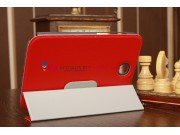 Ультра-тонкий легкий чехол-футляр для Samsung Galaxy Note 8.0 N5100/N5110 SLIM красный кожаный..