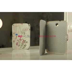"""Фирменный чехол-обложка для Samsung Galaxy Note 8.0 N5100/N5110/N5120 """"тематика почтовые конверты"""" белый"""