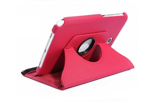 Чехол для Samsung Galaxy Note 8.0 GT-N5100/N5110/N5120 поворотный роторный оборотный красный кожаный