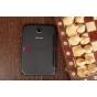 """Чехол с логотипом для Samsung Galaxy Note 8.0 N5100/N5110 с дизайном """"Book Cover"""" черный"""