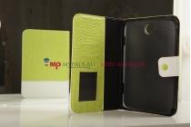 Чехол-обложка для Samsung Galaxy Note 8.0 N5100/N5110 кожа крокодила зеленый