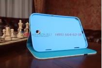 """Фирменный эксклюзивный необычный чехол-футляр для Samsung Galaxy Note 8.0 GT-N5100/N5110/N5120 """"тематика Совы"""" голубой"""