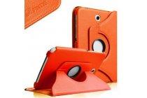 Чехол для Samsung Galaxy Note 8.0 GT-N5100/N5110/N5120 поворотный роторный оборотный оранжевый кожаный