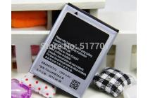 Фирменная аккумуляторная батарея 1200mah EB454357VU на телефон  Samsung Galaxy Pocket GT-S5300 + гарантия