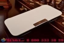 Чехол-футляр-подставка для Samsung Galaxy Premier GT-i9260 белый с застежкой кожаный