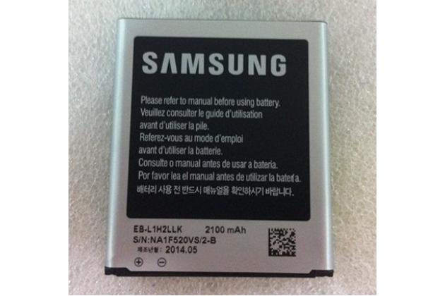 Фирменная аккумуляторная батарея 2100mah EB-L1H2LLU/EB-L1H7LLK на телефон  Samsung Galaxy Premier GT-i9260 + гарантия