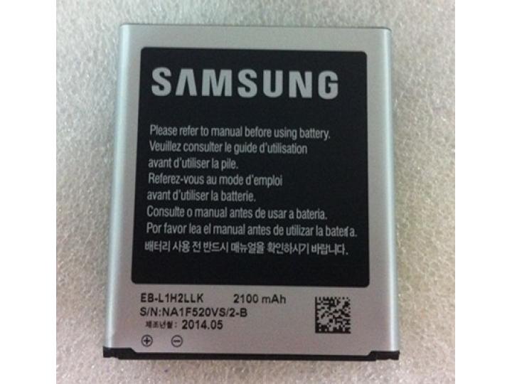 Фирменная аккумуляторная батарея 2100mah EB-L1H2LLU/EB-L1H7LLK на телефон  Samsung Galaxy Premier GT-i9260 + г..