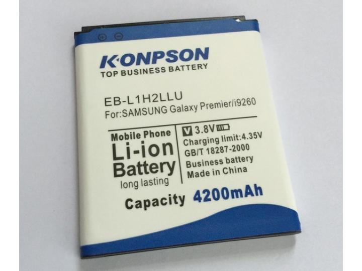 Усиленная батарея-аккумулятор EB-L1H2LLU большой повышенной ёмкости 4800mah  для телефона Samsung Galaxy Premi..