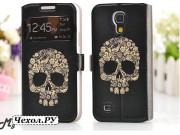 Фирменный чехол-книжка с безумно красивым расписным рисунком черепа на Samsung Galaxy S4 Mini GT-I9190/Duos GT..