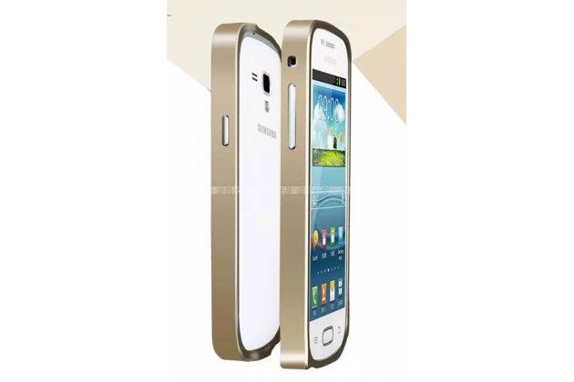 Фирменный оригинальный ультра-тонкий чехол-бампер для Samsung Galaxy S Duos GT-S7562 золотой металлический