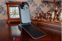 Фирменный вертикальный откидной чехол-флип для Samsung Galaxy S Duos GT-S7562 черный кожаный