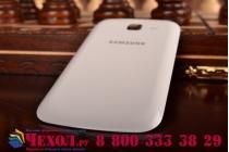 Родная оригинальная задняя крышка-панель которая шла в комплекте для Samsung Galaxy S Duos GT-S7562 белая