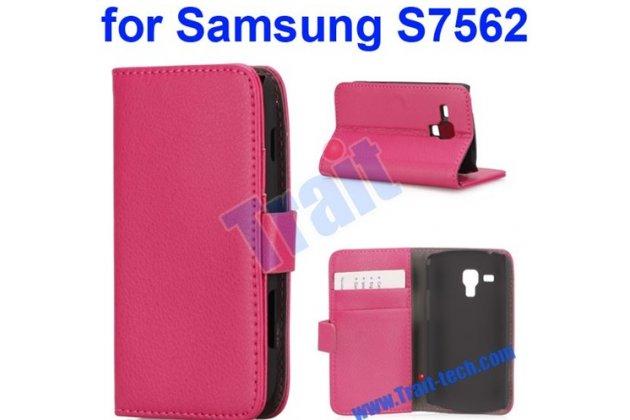 Фирменный чехол-книжка с подставкой для Samsung Galaxy S Duos GT-S7562 розовый