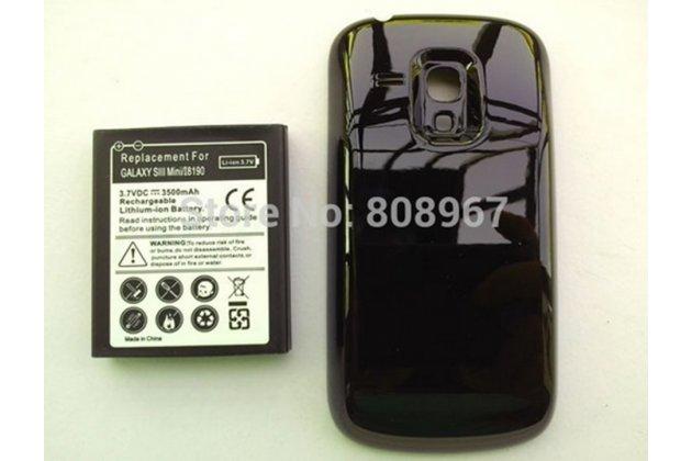 Усиленная батарея-аккумулятор большой повышенной ёмкости 3900mAh для телефона Samsung Galaxy S Duos GT-S7562 / Samsung Galaxy S3 Mini GT-i8190 + задняя крышка в комплекте черная + гарантия