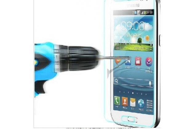 Фирменное защитное закалённое противоударное стекло премиум-класса из качественного японского материала с олеофобным покрытием для Samsung Galaxy S Duos GT-S7562