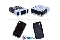 Усиленная батарея-аккумулятор большой повышенной ёмкости 3000mAh для телефона Samsung Galaxy S1 / S1 Plus GT-i9000/i9001/i9008  + задняя крышка в комплекте черная + гарантия