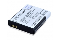 Усиленная батарея-аккумулятор большой повышенной ёмкости 3200mAh для телефона Samsung Galaxy S2 / S2 Plus GT-i9100/i9105 + задняя крышка в комплекте черная + гарантия
