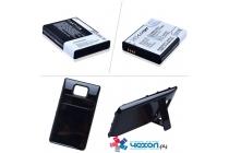 Усиленная батарея-аккумулятор большой ёмкости 3200mAh для телефона Samsung Galaxy S2 / S2 Plus GT-i9100/i9105 + задняя крышка в комплекте черная + гарантия