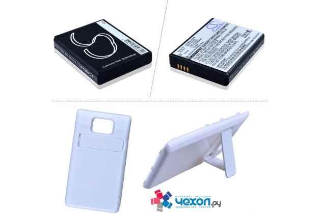 Усиленная батарея-аккумулятор большой повышенной ёмкости 3500mAh для телефона Samsung Galaxy S2 / S2 Plus GT-i9100/i9105 + задняя крышка в комплекте белая + гарантия