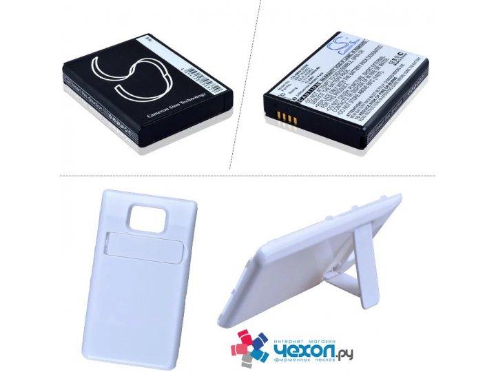 Усиленная батарея-аккумулятор большой повышенной ёмкости 3500mAh для телефона Samsung Galaxy S2 / S2 Plus GT-i..