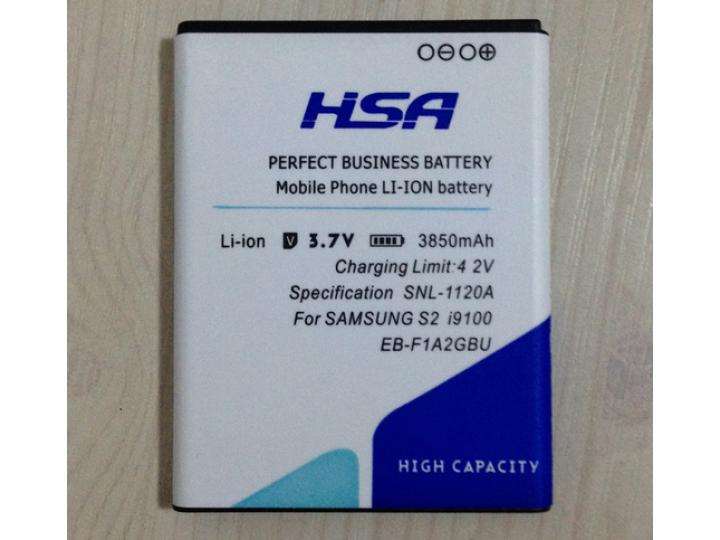 Усиленная батарея-аккумулятор большой повышенной ёмкости 4500mah  для телефона Samsung Galaxy S2 / S2 Plus GT-..