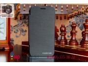 Чехол-книжка со встроенной усиленной мощной батарей-аккумулятором большой повышенной расширенной ёмкости 2000m..