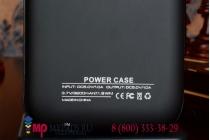 Чехол-бампер со встроенной усиленной мощной батарей-аккумулятором большой повышенной расширенной ёмкости 3500mAh для Samsung Galaxy S3 i9300/i9305 черный + гарантия