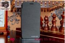 Чехол-книжка со встроенной усиленной мощной батарей-аккумулятором большой повышенной расширенной ёмкости 3200mAh для Samsung Galaxy S3 i9300/i9305 черный + гарантия