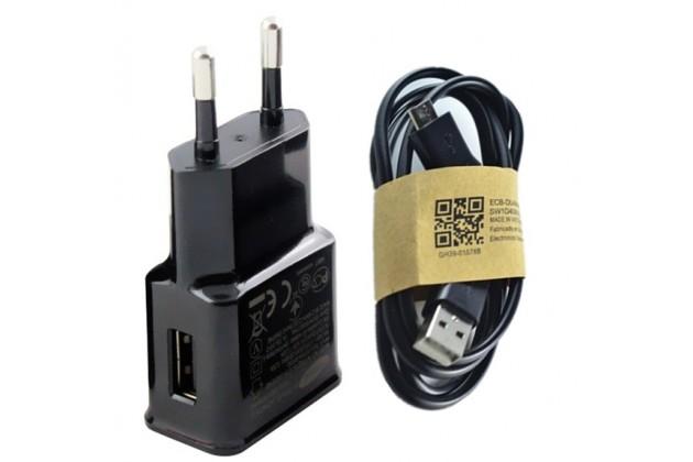 Фирменное оригинальное зарядное устройство от сети для телефона Samsung Galaxy S3 GT-I9300/Duos GT-I9300I + гарантия