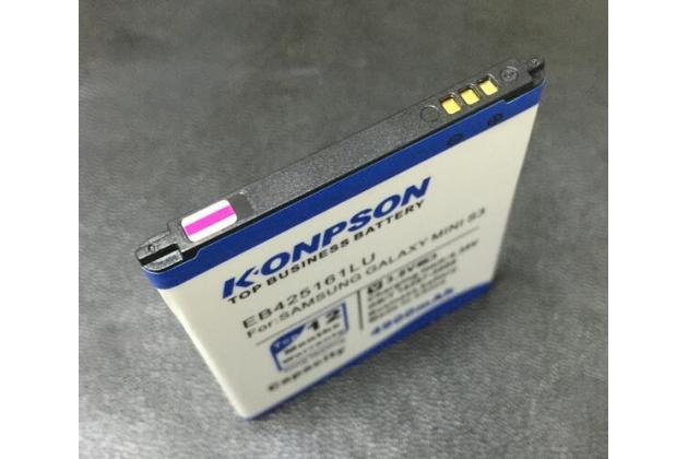 Усиленная батарея-аккумулятор большой повышенной ёмкости 5680mAh для телефона Samsung Galaxy S3 GT-I9300/Duos GT-I9300i / S3 Neo i9301 + гарантия