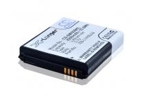Усиленная батарея-аккумулятор большой ёмкости 4200mAh для телефона Samsung Galaxy S3 GT-I9300/Duos GT-I9300i  + задняя крышка в комплекте белая + гарантия