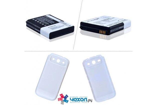 Усиленная батарея-аккумулятор большой повышенной ёмкости 4200mAh для телефона Samsung Galaxy S3 GT-I9300/Duos GT-I9300i  + задняя крышка в комплекте белая + гарантия