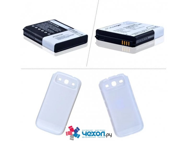 Усиленная батарея-аккумулятор большой повышенной ёмкости 4200mAh для телефона Samsung Galaxy S3 GT-I9300/Duos ..